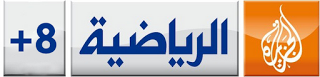 Al-jazeera-sport8-1-