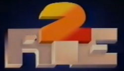 Nissi TV Logo