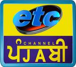 ETC Channel Punjabi