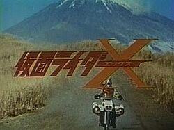 Kamen Rider X title card