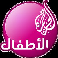 اللأطفال logo