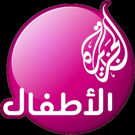 File:اللأطفال logo.png