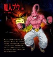180px-Super Buu Tenkaichi 3