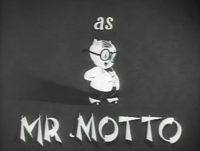 File:Porky's Movie Mystery Screenshot 4.png