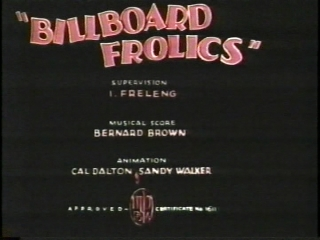 File:Billboardfrolics-rev.jpg