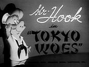 File:Hook tokyo woes.jpg