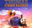 Thomas & Friends: TATMR (1999 Uncut Workprint)