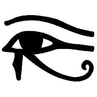 File:Eyeofhorus.jpg