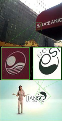 File:Oceanic Bank Logo.JPG