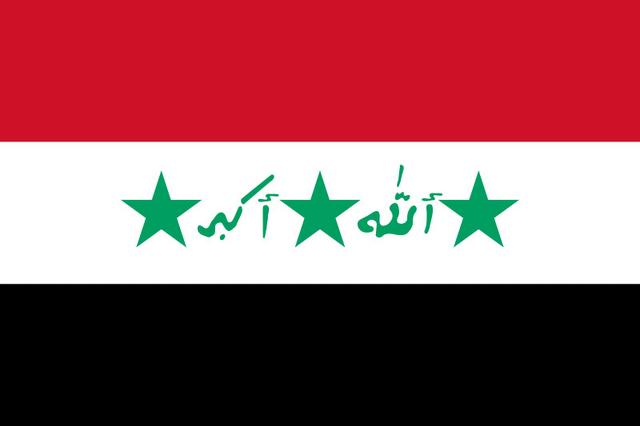 File:IRAQF91-04.png