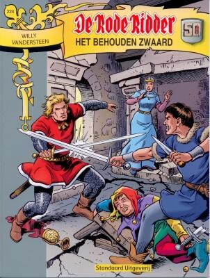 File:224-nl-v.jpg
