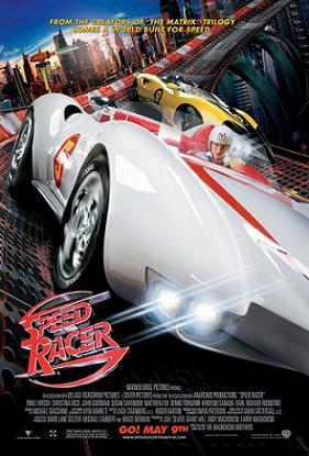 File:Speed racer ver5 xlg.jpg
