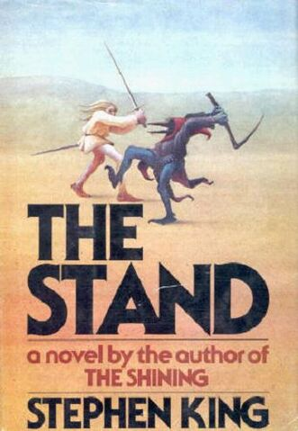 ملف:The Stand Cover gve.jpg