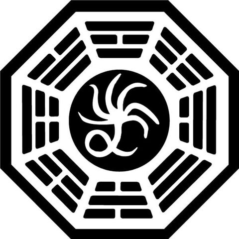 File:Hydra Logo1.jpg