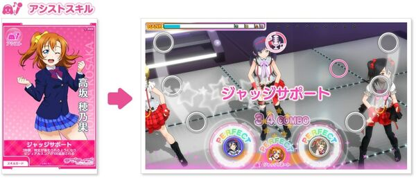 SIF AC How to Use Cards 4