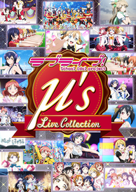 Love Live! μ's Live Collection Blu-ray