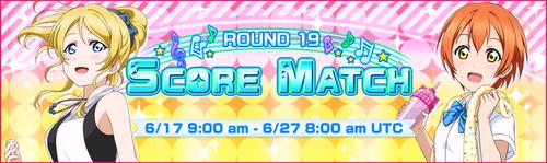 Score Match Round 19 (EN)