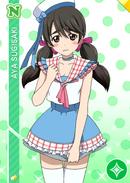 N 11 Transformed Aya Sugisaki