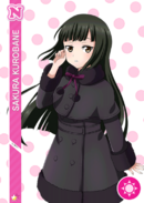 N 510 Sakura Kurobane