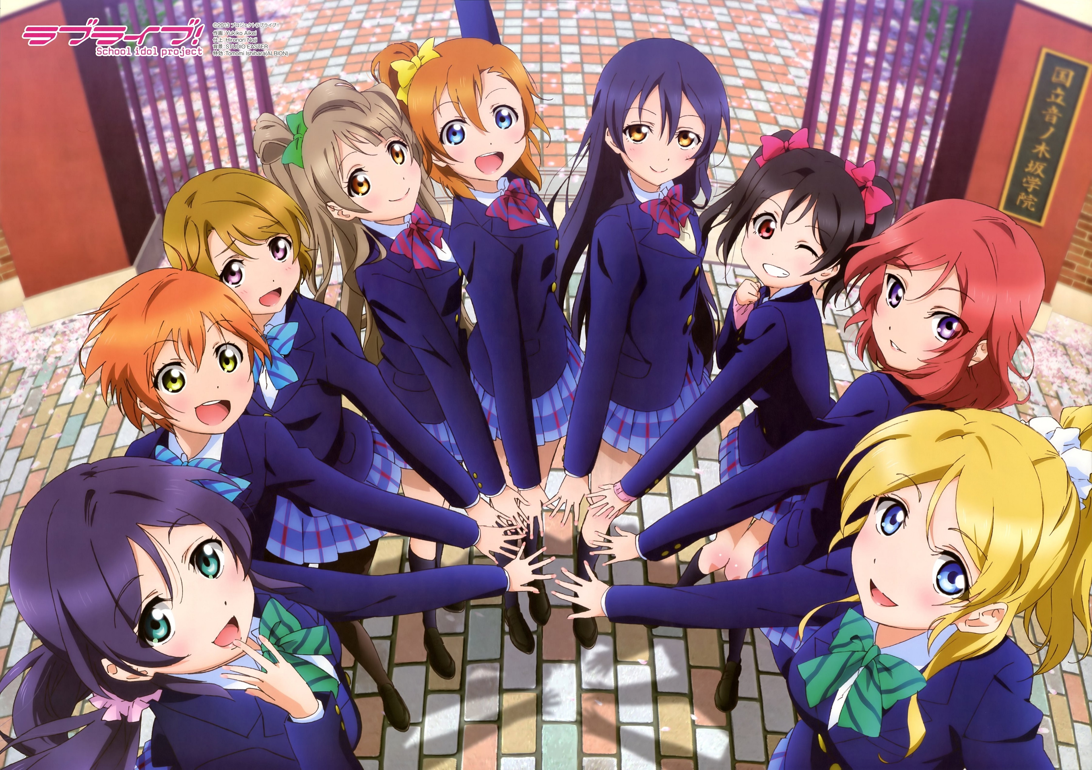 Love Live 's performs TWICE song