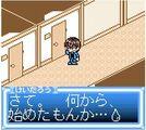 LoveHinaPocketScreen2