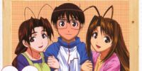 Love Hina Original Sound File