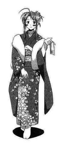 File:Kimono2.jpg