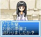 LoveHinaPocketScreen1
