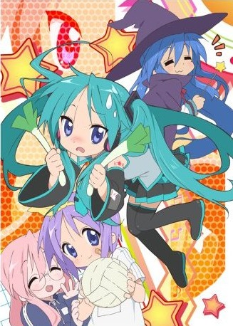 lucky star ova lucky star wiki fandom powered by wikia. Black Bedroom Furniture Sets. Home Design Ideas
