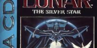 Lunar: The Silver Star