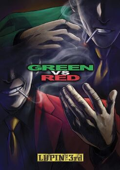 600full-lupin-iii--green-vs-red-poster