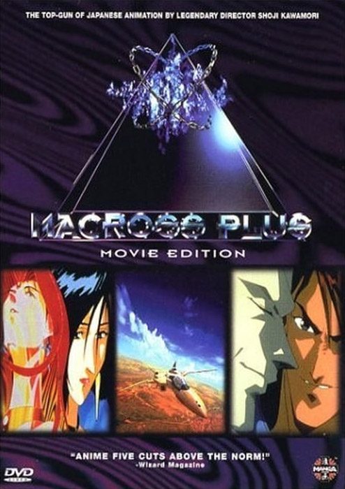 DVD (North America)