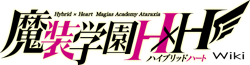 Masou HXH Wiki-wordmark