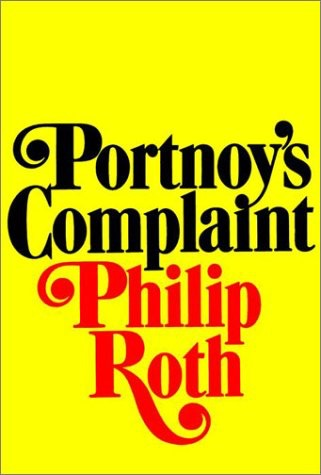 File:Portnoy's Complaint.jpg