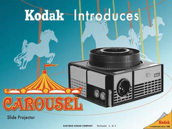 File:The carousel.jpg