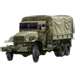 Item armycargocarrier 01