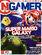 N-Gamer Issue 17