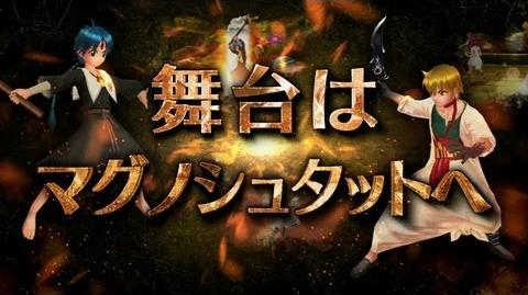 「マギ はじまりの迷宮」創世の新PVと「マギ 新たなる世界」のティザーPV
