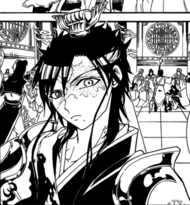 Hakuryuu's current appearance
