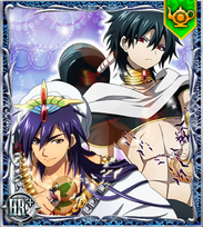 Judar and Sinbad card HR