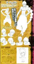 Judal Anime Design