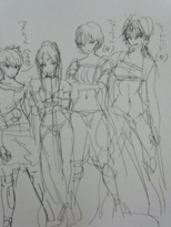 1Fem Sinbad, Jafar, and..