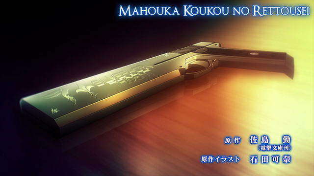 File:Mahouka Episode 1 Featured 01.png