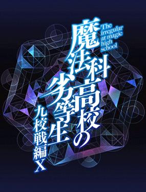 File:Ep 17 Logo.png
