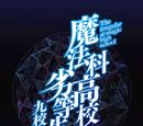 Nine Schools Competition II (Anime)