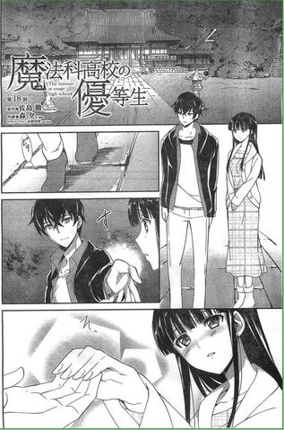 File:MKNY Manga 19.png