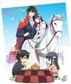 Tatsuya and Miyuki.jpg