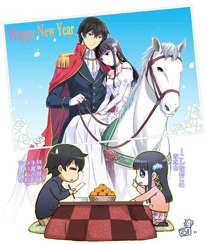 File:Tatsuya and Miyuki.jpg