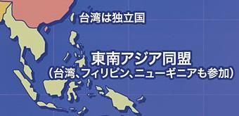File:South-East Asian Alliance.jpg
