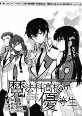 MKNY Manga 23